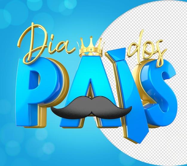 Sello 3d del día del padre para el día del padre, corona de reyes, bigote de oro azul, corazón, texto en 3d
