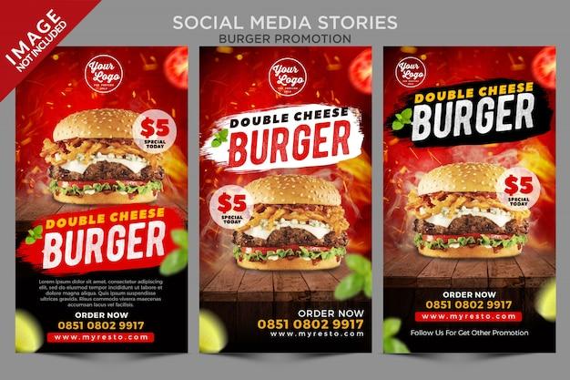Serie di promozione di hamburger di storie sui social media
