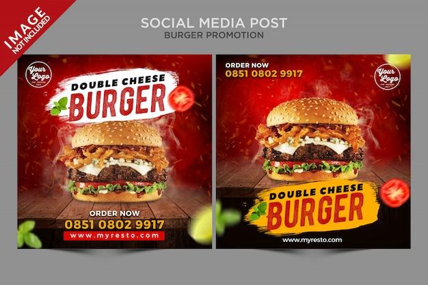 Serie de promoción de hamburguesas en redes sociales
