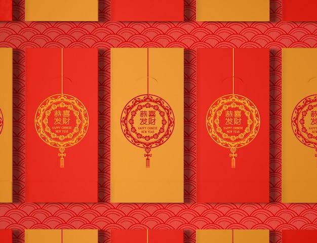 Set van chinees nieuwjaar wenskaarten