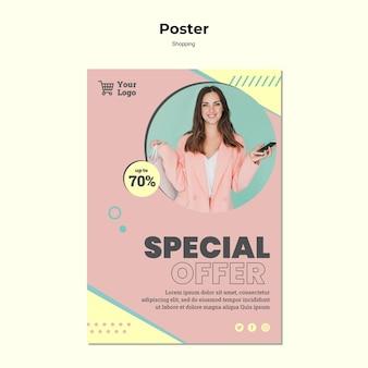 Shopping modello di poster di vendita speciale