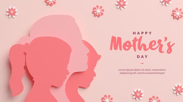 Siluetas de feliz día de la madre en plantilla de estilo papercut
