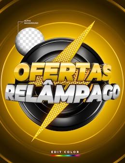 Símbolo de ofertas relámpago en brasil en renderizado 3d
