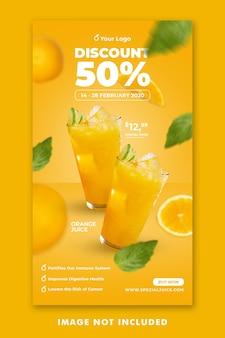 Sinaasappelsap drank menu sociale media instagram verhalen sjabloon voor restaurantpromotie