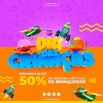 Sjabloon dia das criancas in brazilië gelukkige kinderen