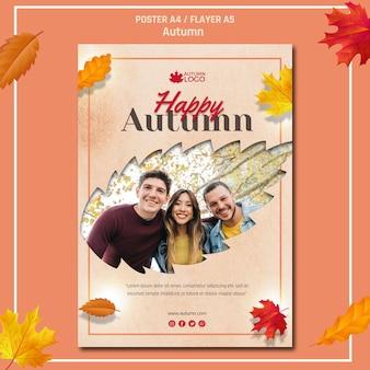 Sjabloon folder voor het verwelkomen van de herfst seizoen