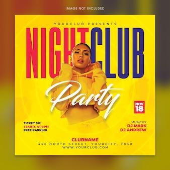 Sjabloon folder voor nachtclubfeest