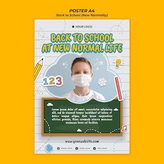 Sjabloon folder voor terug naar school seizoen