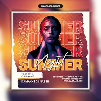 Sjabloon folder voor zomernachtclubfeest