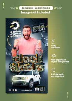 Sjabloon in portugese sociale media instagram biedt verkoop van zwarte das zwarten en productpromotie