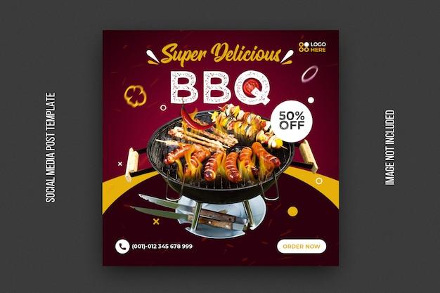 Sjabloon voor bbq-restaurant vierkante spandoek