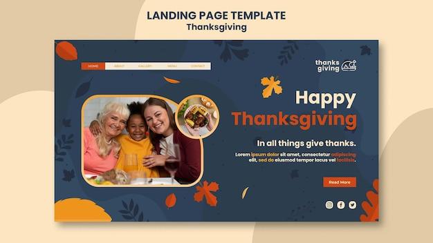 Sjabloon voor bestemmingspagina's voor thanksgiving-dag met bladeren
