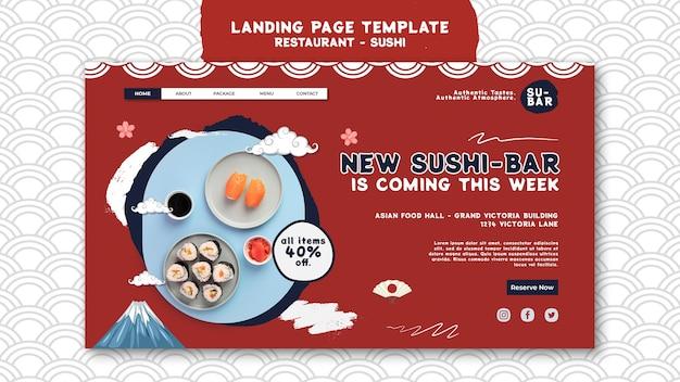 Sjabloon voor bestemmingspagina sushi