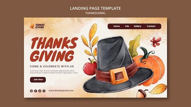 Sjabloon voor bestemmingspagina voor aquarel thanksgiving Gratis Psd