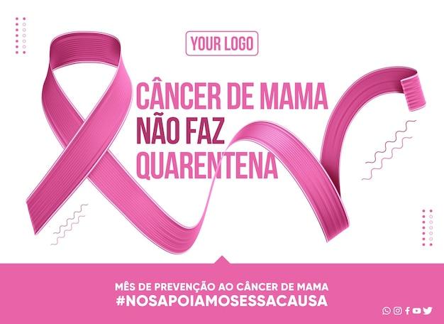Sjabloon voor borstkankercampagne in brazilië
