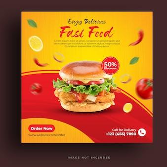 Sjabloon voor fastfood-post op sociale media