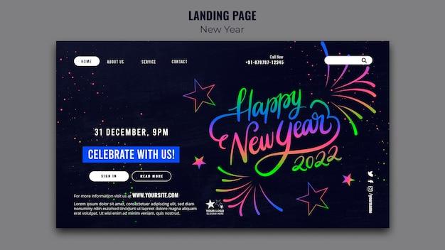 Sjabloon voor feestelijke bestemmingspagina's voor het nieuwe jaar