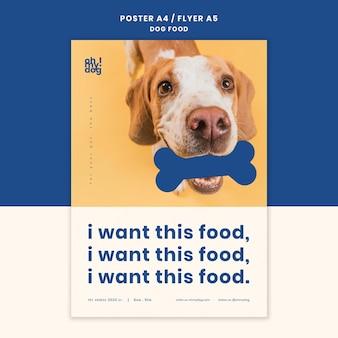 Sjabloon voor flyer met hondenvoer ontwerp