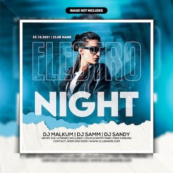 Sjabloon voor flyer voor electro night dj-feest