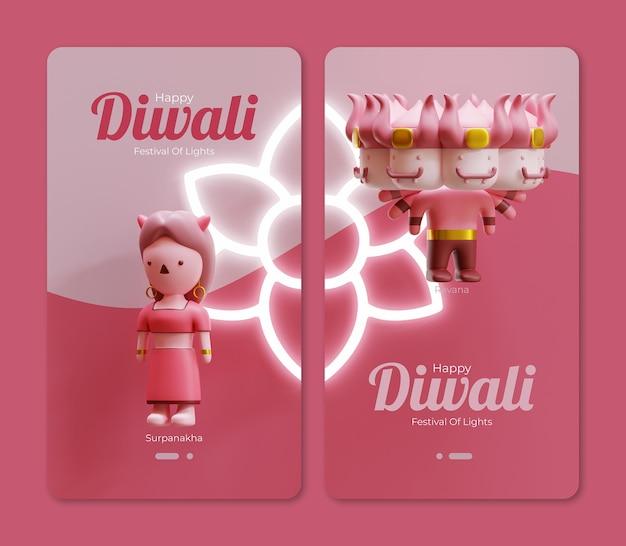 Sjabloon voor gebruikersinterface voor mobiele telefoons met kwade karakters 3d-rendering illustratie in diwali-verhaal