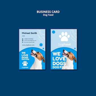 Sjabloon voor hondenvoer verticale visitekaartjes