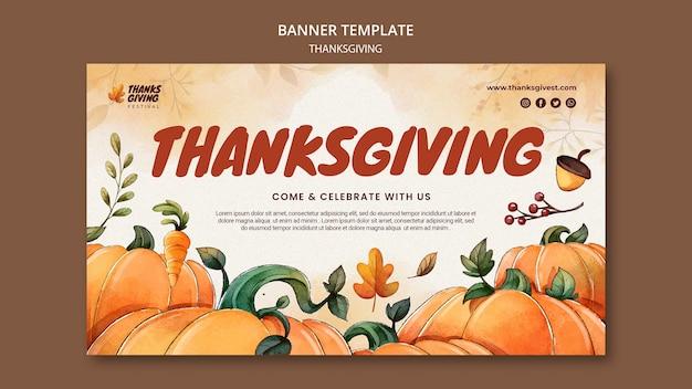 Sjabloon voor horizontale banner van aquarel thanksgiving