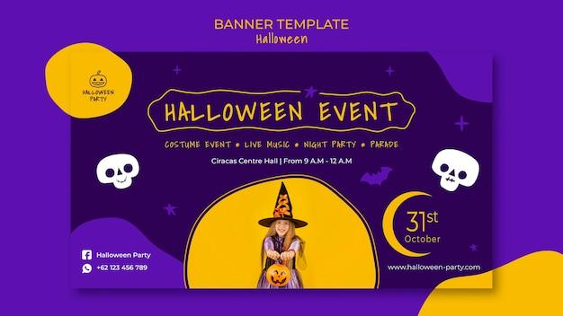 Sjabloon voor horizontale banner voor halloween-feest