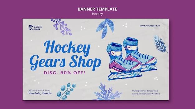 Sjabloon voor horizontale spandoek hockeyseizoen