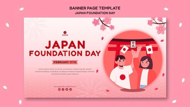 Sjabloon voor horizontale spandoek voor de stichtingsdag van japan met bloemen