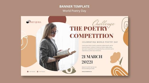 Sjabloon voor horizontale spandoek voor de viering van de dag van de poëzie van de wereld