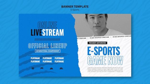 Sjabloon voor horizontale spandoek voor e-sport
