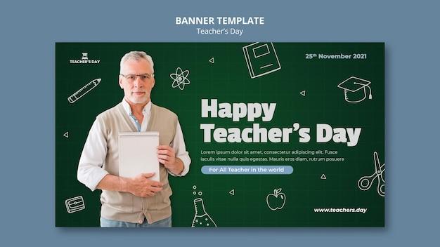 Sjabloon voor horizontale spandoek voor lerarendag Gratis Psd