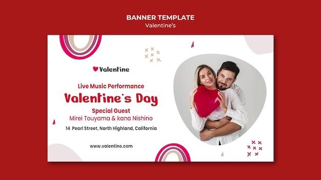Sjabloon voor horizontale spandoek voor valentijnsdag met paar
