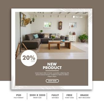 Sjabloon voor meubels instgram post banner