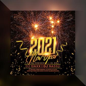 Sjabloon voor new year party flyer