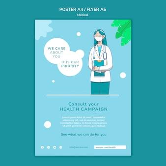 Sjabloon voor poster met prioriteit voor medische zorg