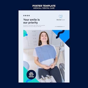 Sjabloon voor poster voor tandheelkundige zorg met korting