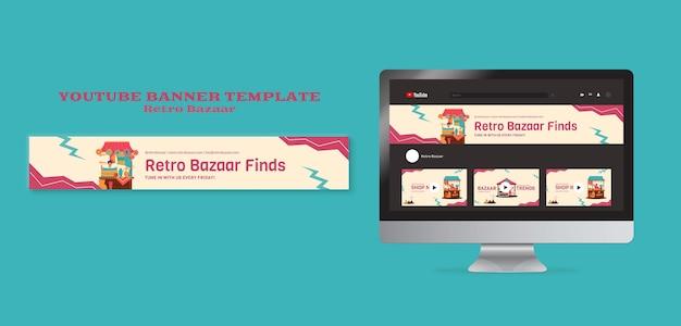 Sjabloon voor retro bazaar youtube-banner