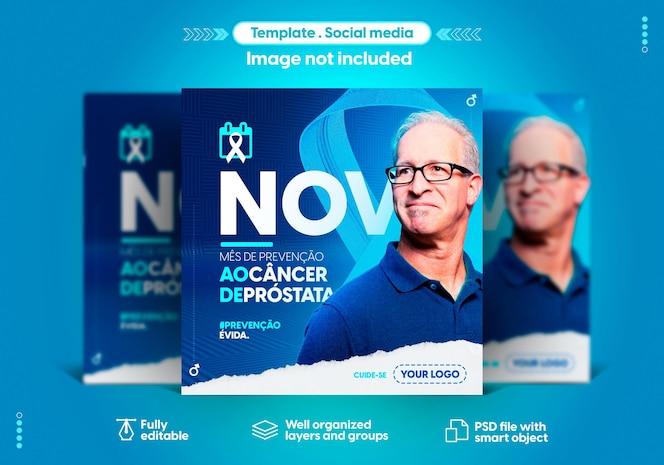 Sjabloon voor sociale media in het portugees november blauwe maand van preventie van prostaatkanker