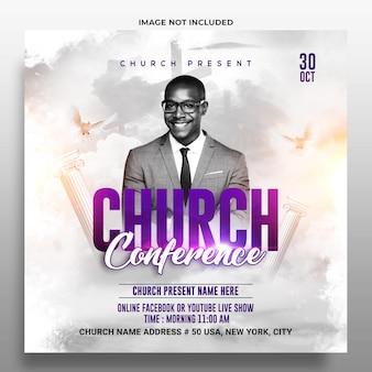 Sjabloon voor sociale media van de kerk