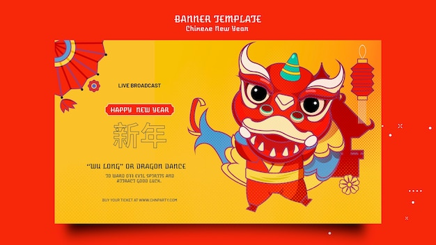 Sjabloon voor spandoek feestelijk chinees nieuwjaar