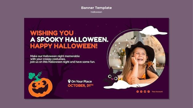 Sjabloon voor spandoek halloween met foto