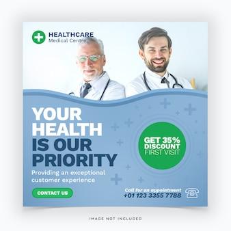 Sjabloon voor spandoek medische gezondheidszorg