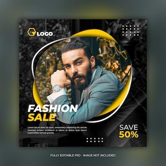 Sjabloon voor spandoek mode-verkoop vierkante