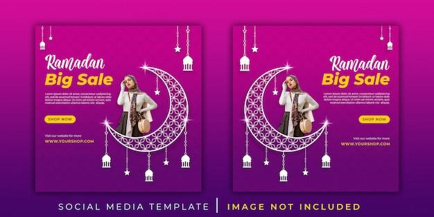 Sjabloon voor spandoek ramadan verkoop sociale media
