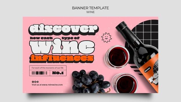 Sjabloon voor spandoek retro wijn