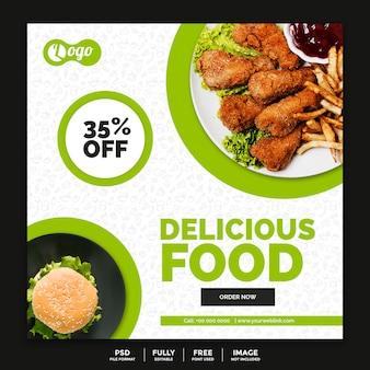 Sjabloon voor spandoek sociale media voor verkoop van restaurantvoedsel