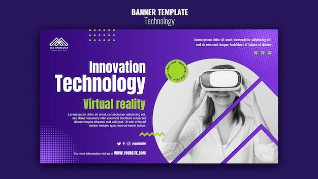Sjabloon voor spandoek technologie innovatie Gratis Psd