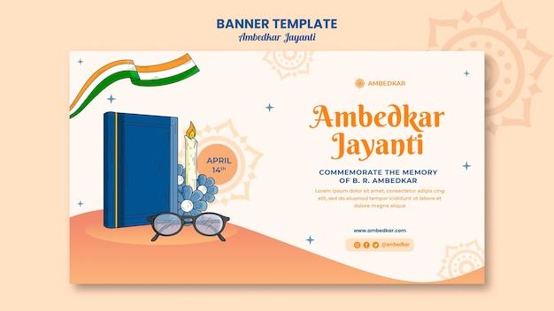 Sjabloon voor spandoek van ambedkar jayanti
