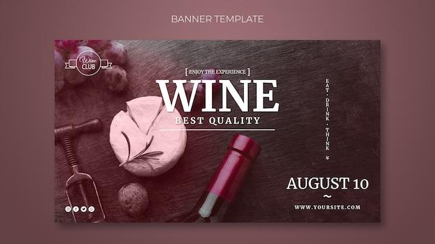 Sjabloon voor spandoek van beste kwaliteit wijn